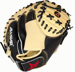 BT Catchers Mitt BlackTan 33.5 inch (Right Handed Throw) : Premium oil softened Japanese tan