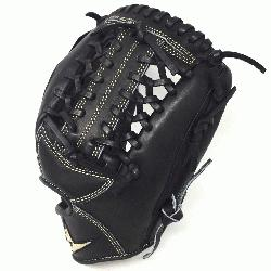addition to baseball most preferred line of catchers mitts, Pro Elite fielding gloves provide pr