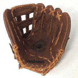 B-1200H Walnut Baseball Glove 12 inch (Right Hand Throw) : N