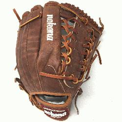 walnut leather baseball glove with modified trap web and open