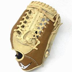 o baseballs most preferred line of catchers mitts. Pro Elite fielding gloves provide premiu