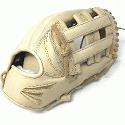 nEastons Small Batch project focuses on ball glove development using only premium leathers, u