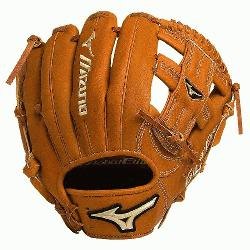 uno GGE61V Global Elite VOP 11.5 Infield Baseball Glove (Right Handed Throw) : Mizuno vibration