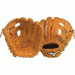 Mizuno GGE61V Global Elite VOP 11.5 Infield Baseball Glove (Right Handed Throw) : Mizuno vibration