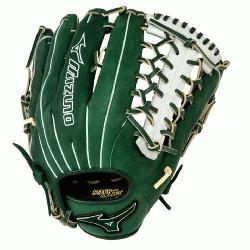 MVP Prime Baseball Glove 12.75 inch (Forest-Silver, Right Hand Throw) :