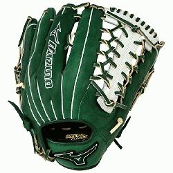 MVP1277PSE3 MVP Prime Baseball Glove 12.75 inch (Forest-Silver, Right Hand