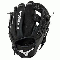 no Prospect series baseball gloves have patent pending heel