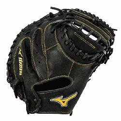 0PB1 Prime Catchers Mitt 34 inch (Right Hand Throw) : Smooth, professional style O