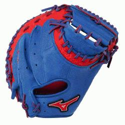 50PSE3 Catchers Mitt 34 inch MVP Prime (Navy-Red, Right Hand Throw
