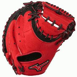 uno GXC50PSE3 Catchers Mitt 34 inch MVP Prime (Red-Black, Right Hand Throw) :
