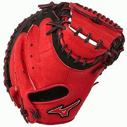 no GXC50PSE3 Catchers Mitt 34 inch MVP Prime (Red-Black, Right Hand Throw) : Patent pending He