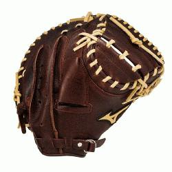 series baseball catchers mitt 33.5 inch. H