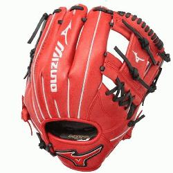 Special Edition MVP Prime series lives up to Mizunos high standar