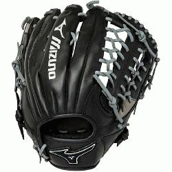Mizuno MVP Prime special edition ball glove features a new design wit