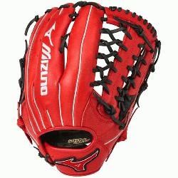 Mizuno MVP Prime special edition ball glove features a new design with center pocket desig