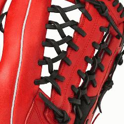 o MVP Prime special edition ball glove features a new design with center pocket designed pa