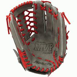 izuno MVP Prime special edition ball glove feat