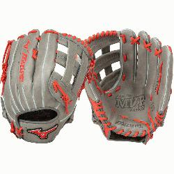 Edition MVP Prime Slowpitch Series lives up to Mizunos high standards and provi