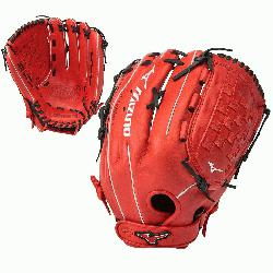 Special Edition MVP Prime Slowpitch Series lives up to Mizunos high standards and