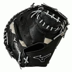 MVP Prime SE catchers mitt features professional style Bio Soft leather f
