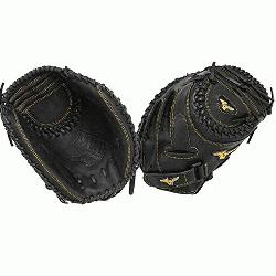 XS50PF1 MVP Prime fast pitch catchers mitt is made with Professional style Oil Soft P