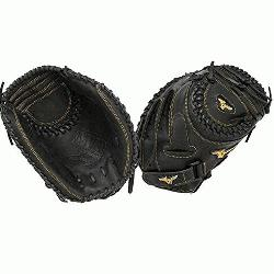S50PF1 MVP Prime fast pitch catchers mitt is made