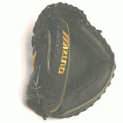 Catchers mitt. Off-season conditioning program - have Mizuno get your glove into co