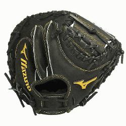 uno Catchers mitt. Off-season conditioning program - have Mizuno get your glove into