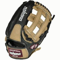 okonas top-of-the-line bloodline baseball glove is now availab
