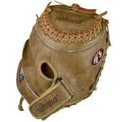fastpitch softball catchers mitt. 32.5 inch cm225 pattern