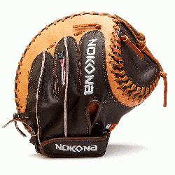 a Tan Fastpitch Softball Catchers Mitt 32.5 BTF-3250H (Right Hand Throw) : The Banana Tan