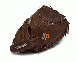 X2-3300C Catchers Mitt 33 inch X2 Elite (Right Hand Throw) : Introducing the X2 E