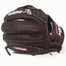 Elite Series 11.75 inch Baseball Glove (Right Handed Thro