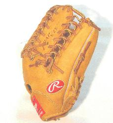 ings PRO12TC Heart of the Hide Baseball Glove is 12 inches. Made with Japanese tanned Heart of