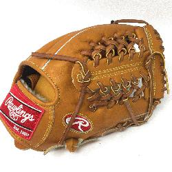 The Rawlings PRO200-4 Heart of the Hide Baseball Glove is 11.5 inches. Made with
