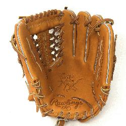 PRO200-4 Heart of the Hide Baseball Glove is 11.5 inches. Made with Japanese tanned H