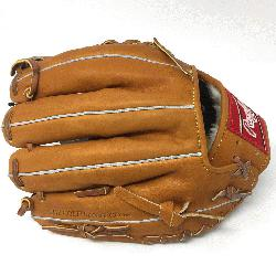 PRO200-4 Heart of the Hide Baseball Glove is 11.5 inches. Made with Japanese tanned Heart of Hi
