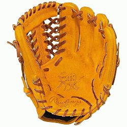 the Hide Baseball Glove 11.5 inch PRO200-4GT (Right Handed Throw) : The Heart of the Hide pl