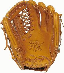 Rawlings all new Heart of the Hide R2G gloves feature little to no break in require